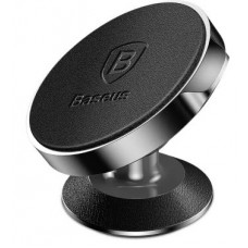 Автодержатель Baseus Small Ears Series Vertical Magnetic Bracket(Genuine Leather Type)