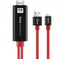 Кабель hoco UA4 Apple HDMI cable adapter