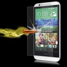 Защитное стекло 0.3 mm для HTC Desire 516 (тех.уп.)