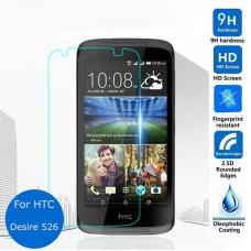 Защитное стекло 0.3 mm для HTC Desire 526 тех.уп