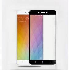 Защитное стекло Full Cover для Huawei Y5 II