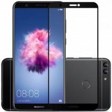 Защитное стекло Full Cover для Huawei P Smart