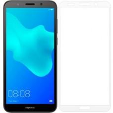 Защитное стекло Full Cover для Huawei Y5 2018