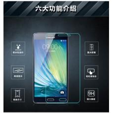 Защитное стекло 0,3 mm для Samsung Galaxy Trend DUOS GT- S7392