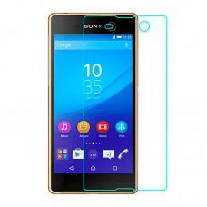 Защитное стекло 0.3 mm для Sony Xperia M5 Dual E5663 тех.уп