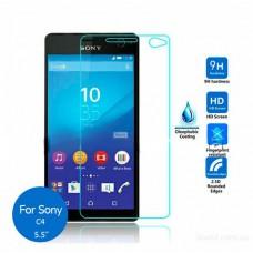 Защитное стекло 0.3 mm для Sony Xperia C4 (тех.уп.)